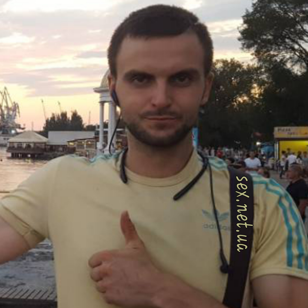 Доска объявлений секс знакомств, Бердянск